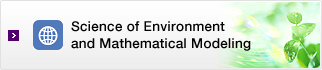 Science of Environment and Mathematical Modeling